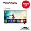 "טלוויזיית CRWON CR65UDS SMART LED 4K ""65"